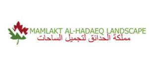 Mamlakt Al- Hadaeq Landscaping